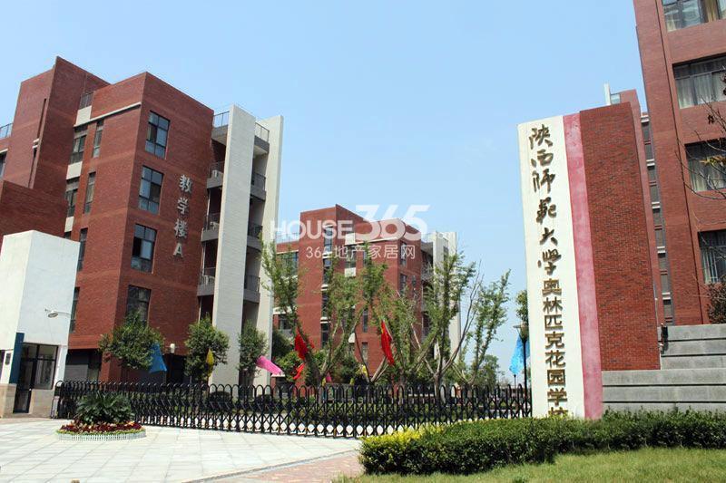 国润城周边-陕师大奥园学校(2013年4月9日)