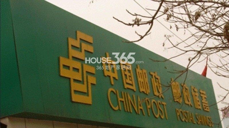 国润城周边-中国邮政(2013年4月9日)