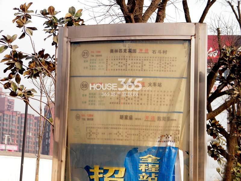 国润城周边-公交站牌(2013年4月9日)
