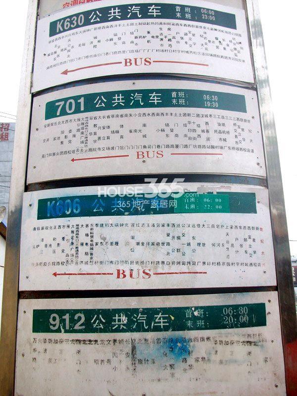 国润城周边-世纪大道站(2013年4月9日)