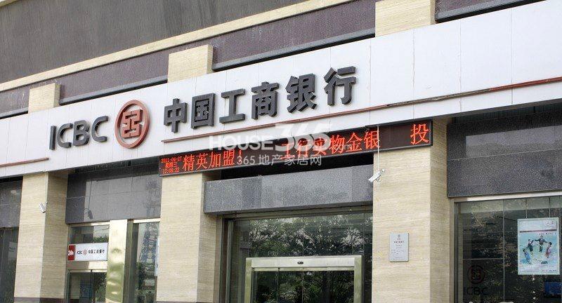 国润城周边-工行(2013年4月9日)