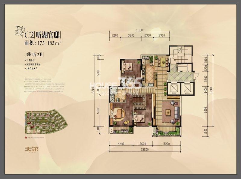 金地湖城大境【天第】C2-听户官邸户型图 3室2厅2卫 173-183㎡
