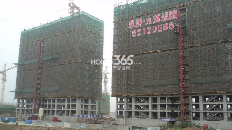翠屏九溪诚园13、14号楼实景图 (5.10)