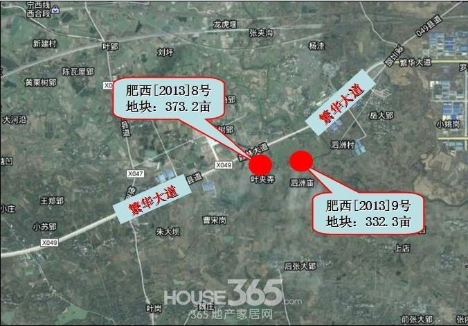 华南城区位图