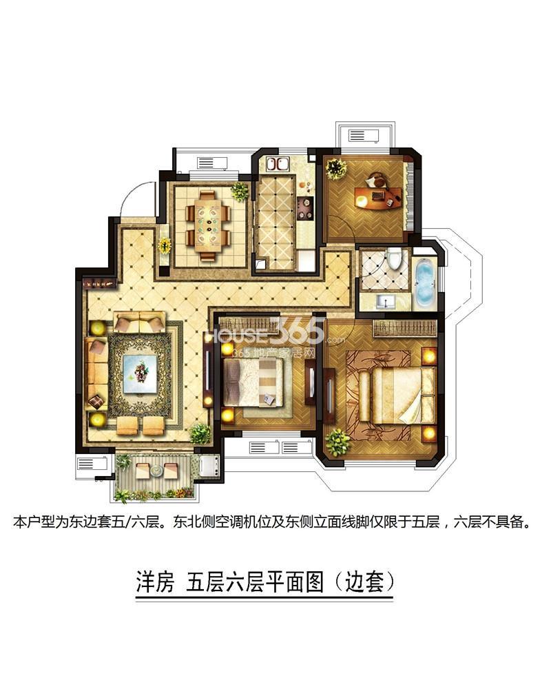 金地自在城五期洋房 五层、六层平面图(5.24)
