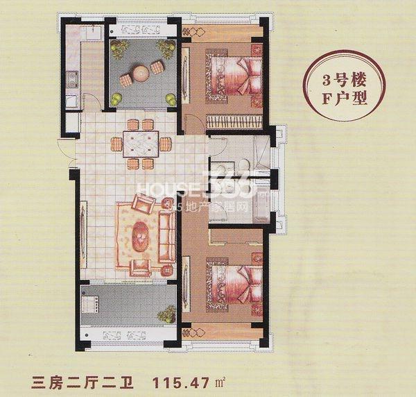 香榭一品3#楼F3户型