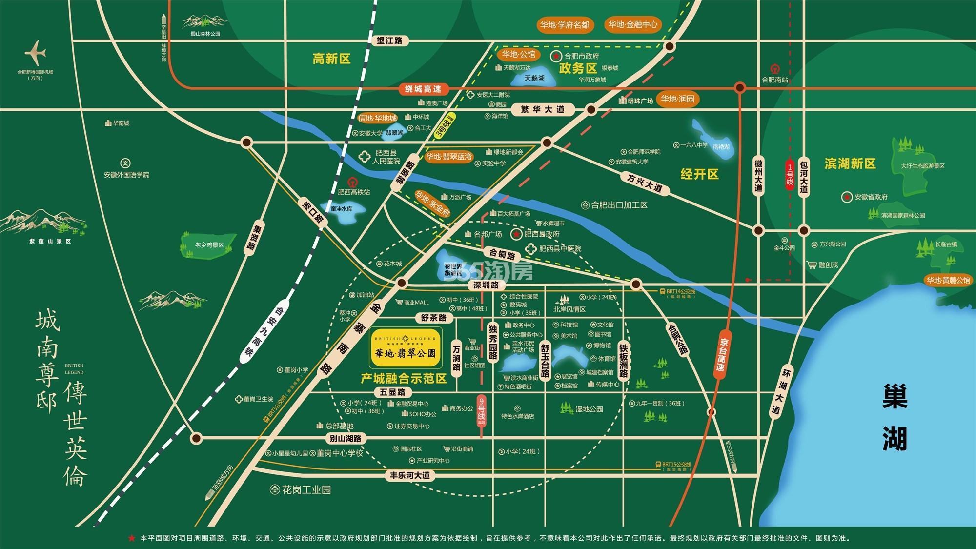 华地翡翠公园交通图