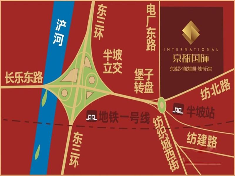 京都国际交通图