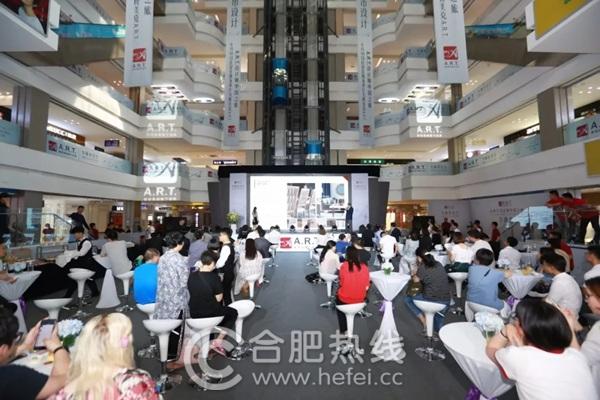 美克家居A.R.T.设计师中国之旅合肥站活动