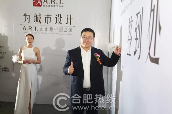 美克家居A.R.T.北中国运营总监高巍先生