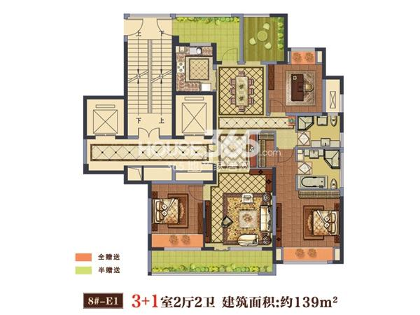 8#-E1户型 3+1室2厅2卫
