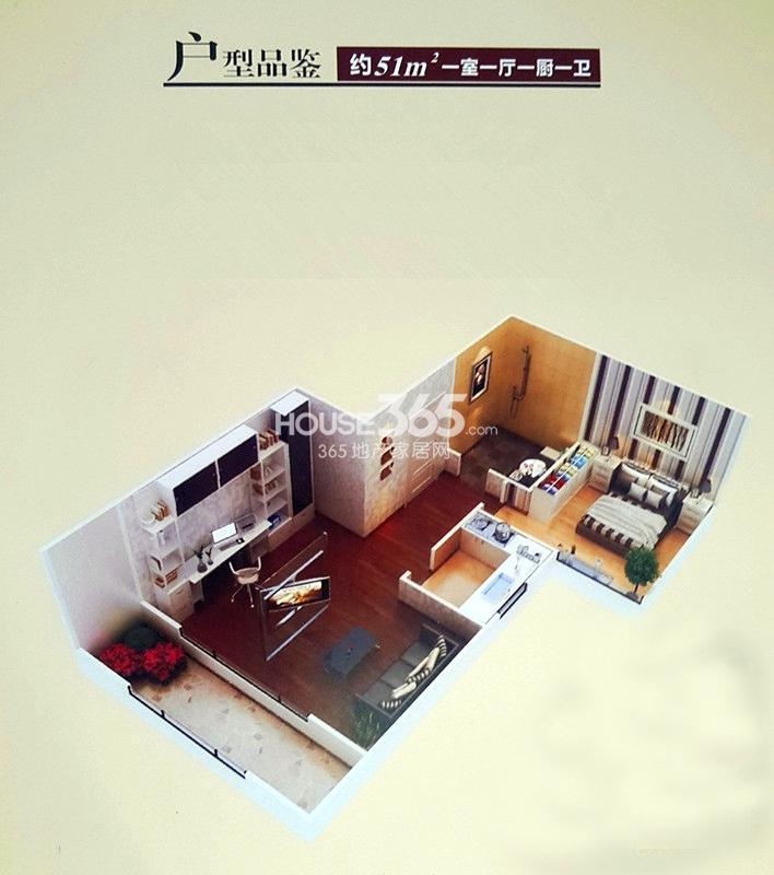 启航时代广场51平米户型图1室1厅1卫1厨 51.00㎡