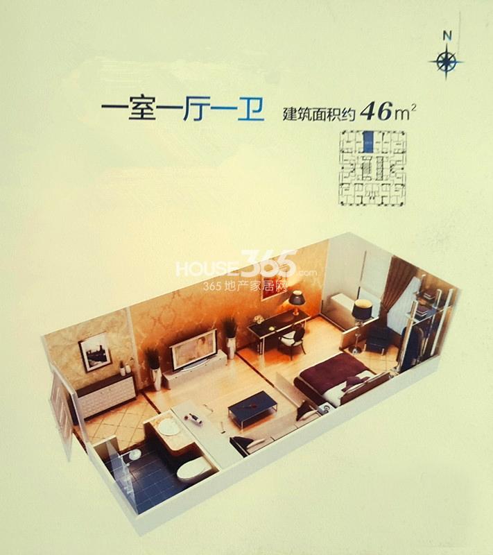 启航时代广场46平米户型图1室1厅1卫1厨 46.00㎡