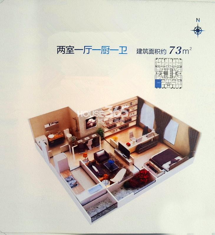 启航时代广场73平米户型图2室1厅1卫 73.00㎡