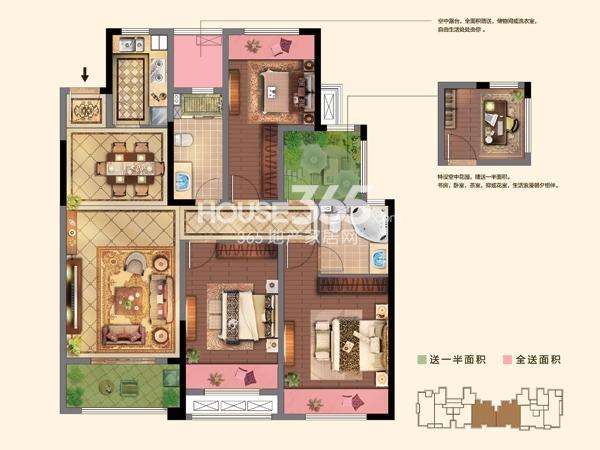 1#楼  C户型 3+1房2厅2卫