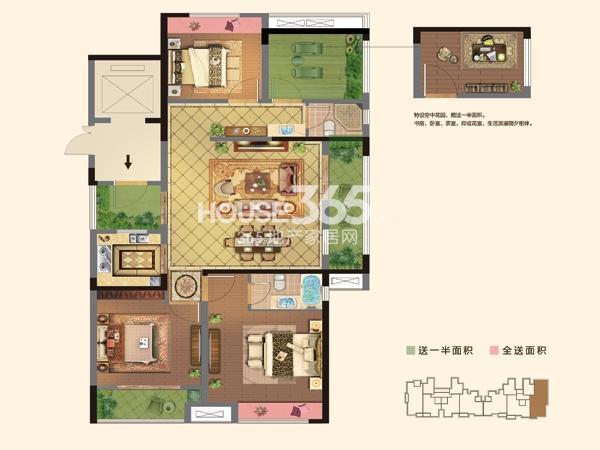 1#楼  A户型 3+1房2厅2卫