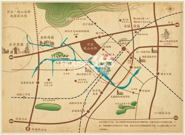 万业·观山泓郡交通图