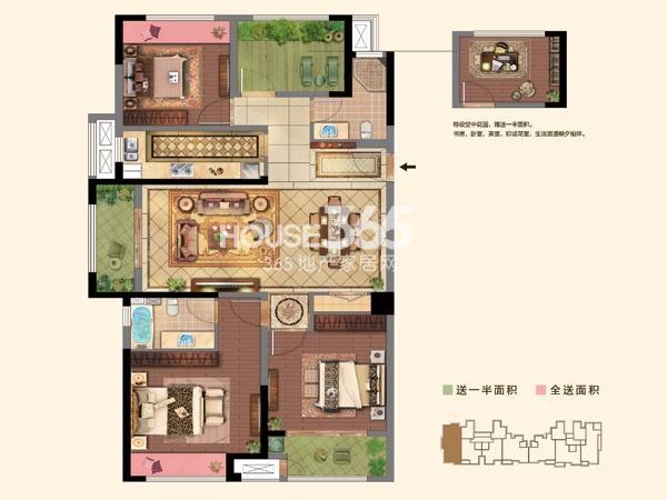 1#楼  E户型 3+1房2厅2卫