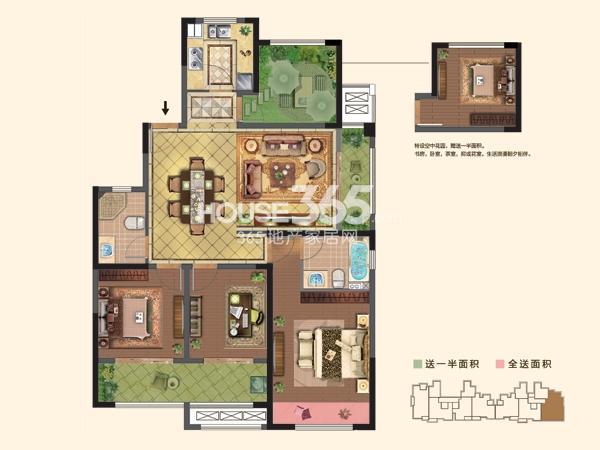 2#楼  A户型 3+1房2厅2卫