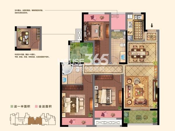 2#楼  C户型 3+1房2厅2卫