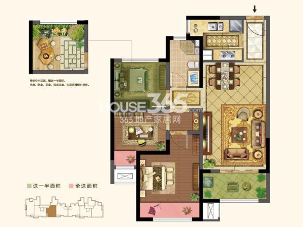 2#楼  D户型 2+1房2厅1卫