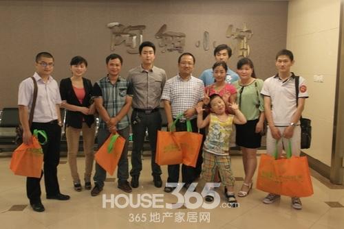 6.22三潭音悦业主社区聚会