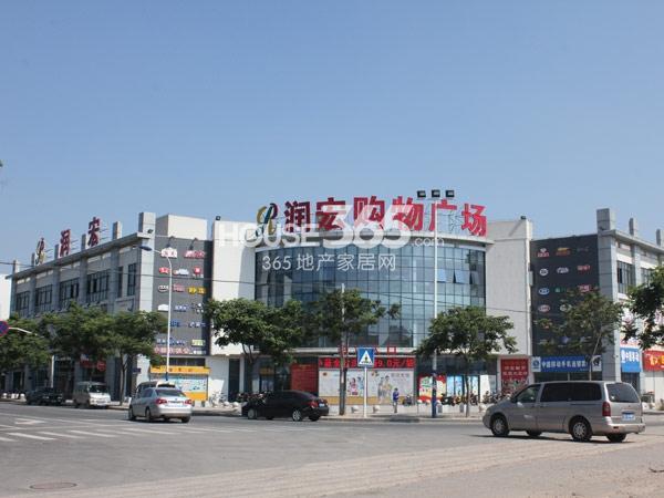 配套-购物广场