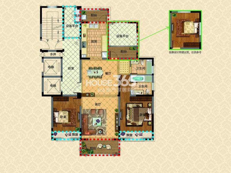 新湖明珠城三期13#14#标准层E户型3室2厅2卫1厨 150.00㎡