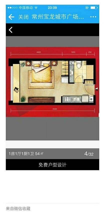 钟楼宝龙国际花园1室1厅1卫39.5�O