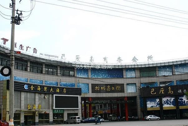 尚景湾鸟瞰图