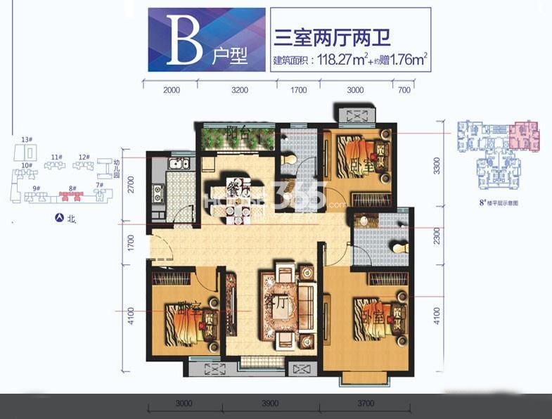 新福兴面孔公社8#B户型3室2厅2卫1厨 118.27㎡