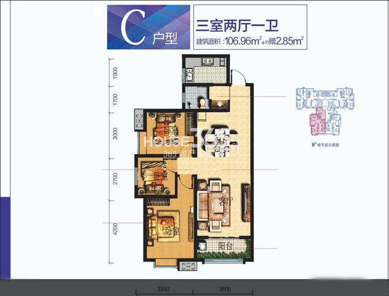 新福兴面孔公社8#C户型3室2厅1卫1厨 106.96㎡