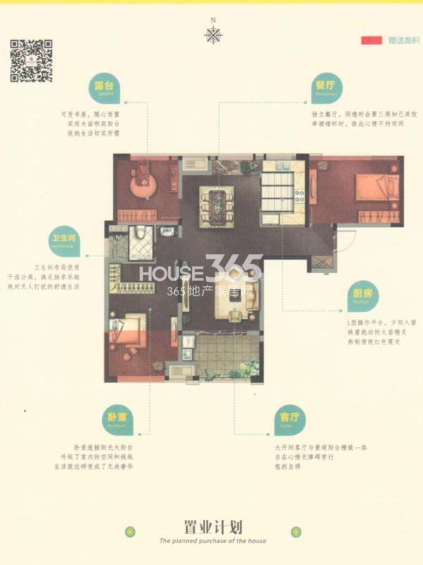 F户型-三室两厅一厨一卫-93平