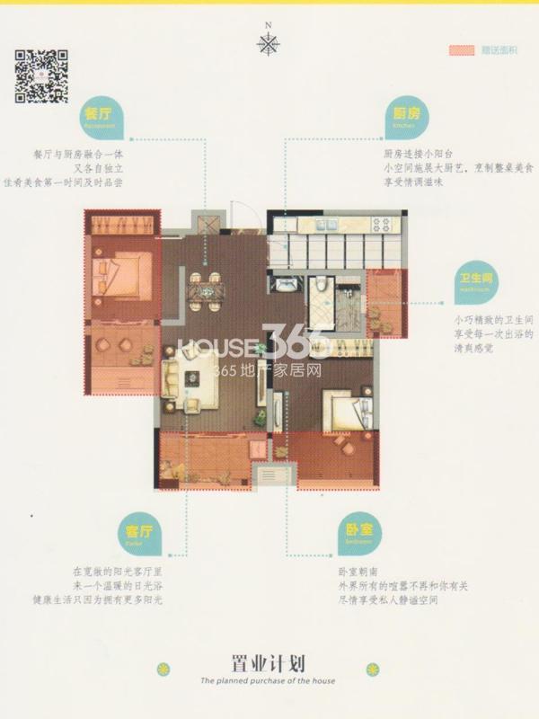 G户型-两室两厅一厨一卫-73平