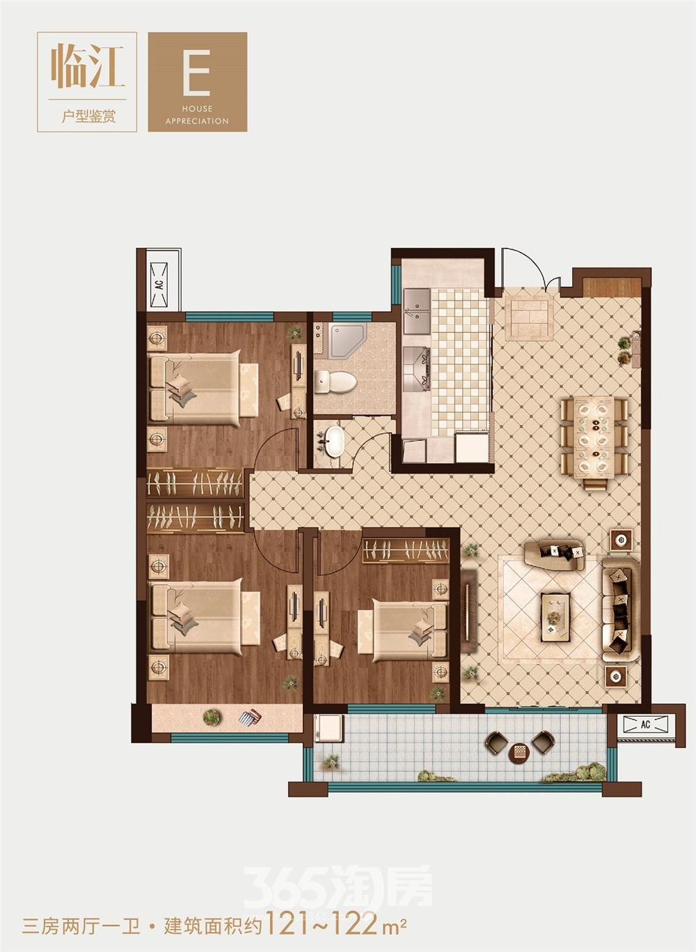 信达玥珑湾E户型临江三室两厅一卫121-122平