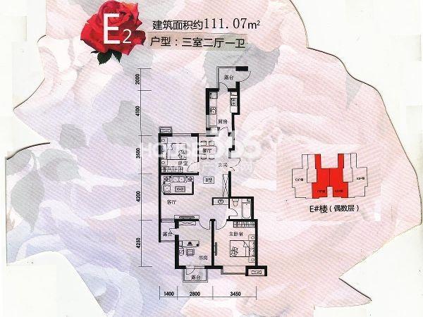 城市玫瑰园户型图 E2户型 三室两厅一卫 111.07㎡