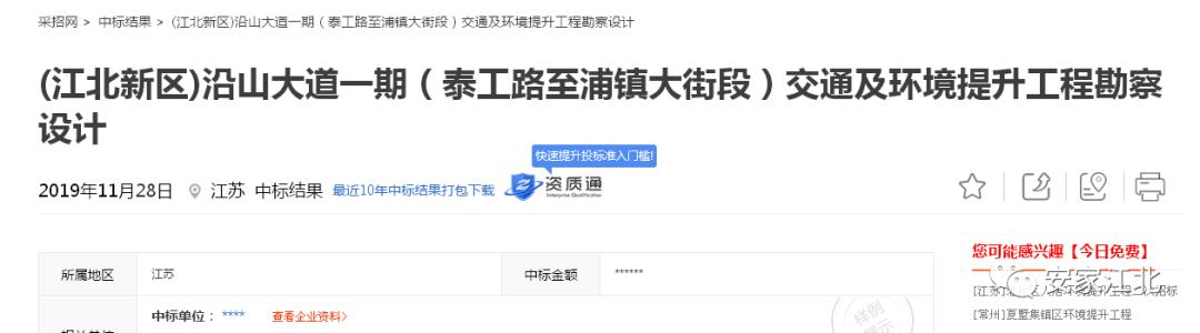 http://www.cqjhjl.com/chongqingjujiao/158805.html
