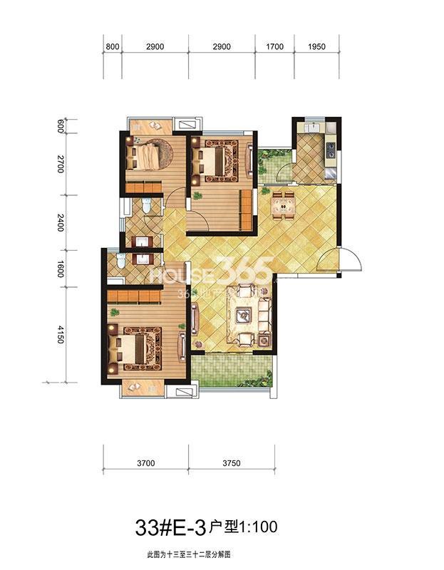 海伦国际33#楼E3户型 三室两厅两卫 123.0㎡