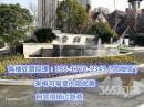 金科廊桥水岸【官方网站】