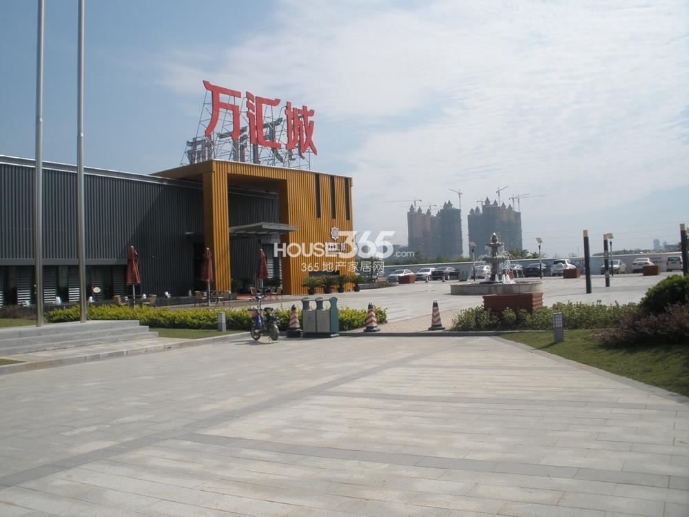 东方万汇城临近雅居乐滨江国际(10.25)