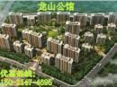 安吉-【龙山公馆】-【售楼处】--价格-户型-是否可优惠?