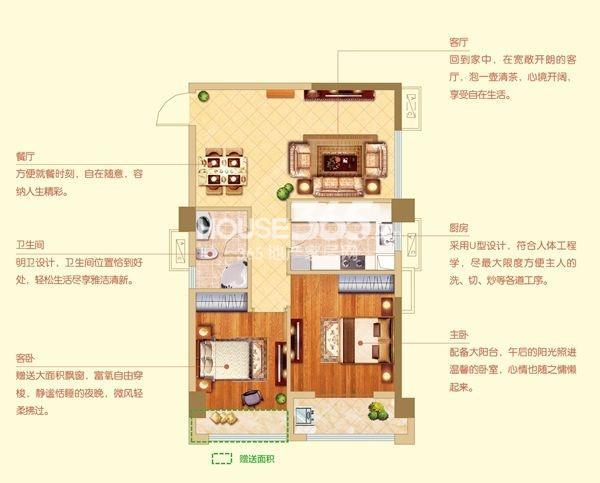 汇金中央水城户型图 A2户型 两室两厅一卫 建筑面积面积约83