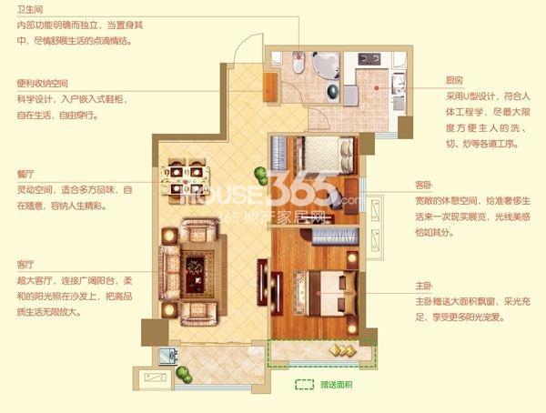 汇金中央水城户型图 A3户型 两室两厅一卫 建筑面积面积约90