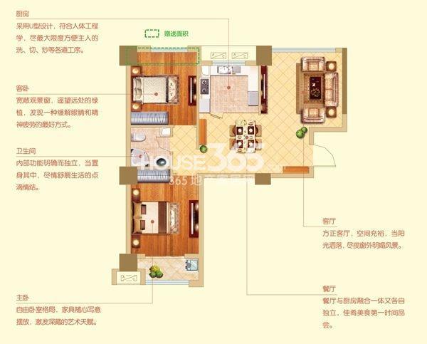 汇金中央水城户型图 A5户型 两室两厅一卫 建筑面积面积约81