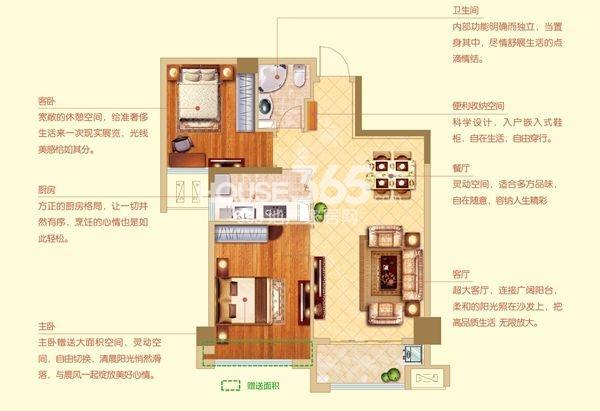 汇金中央水城户型图 A4户型 两室两厅一卫 建筑面积面积约91