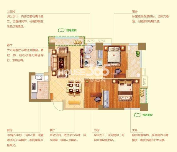 汇金中央水城户型图 A1户型 三室两厅一卫 建筑面积约93