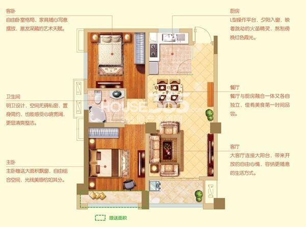 汇金中央水城户型图 B2户型 两室两厅一卫 建筑面积面积约84