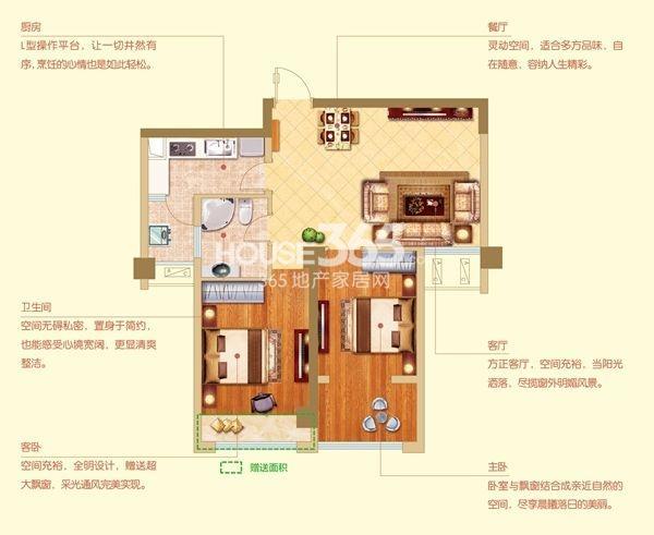 汇金中央水城户型图 B3户型 两室两厅一卫 建筑面积面积约87