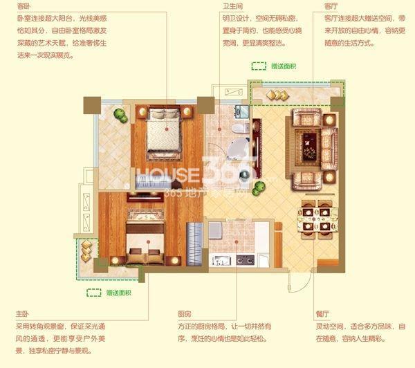 汇金中央水城户型图 B1户型 两室两厅一卫 建筑面积面积约88