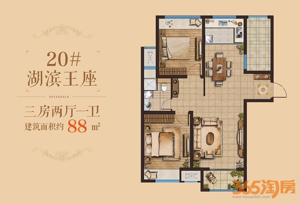 新华联梦想城20号楼88平户型